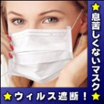 インフルエンザの症状と風邪の違いは??