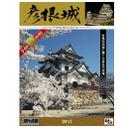彦根城の桜祭りはいつ?ひこにゃんも待っている?