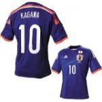 ワールドカップ2014日本代表メンバー決定!開会式はいつ?