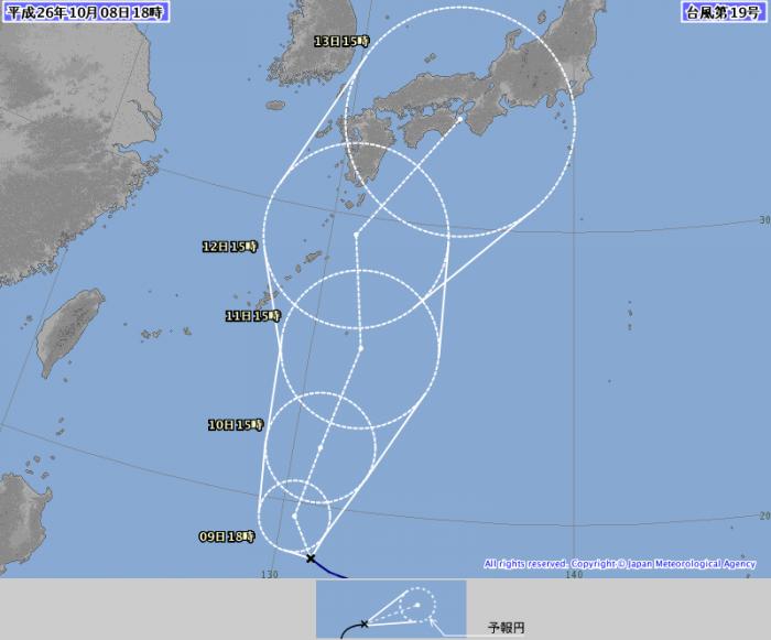 台風 進路 予報 台風の予想進路の見方 - 日本気象協会 tenki.jp