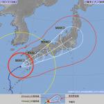 台風19号進路予想、最新情報!